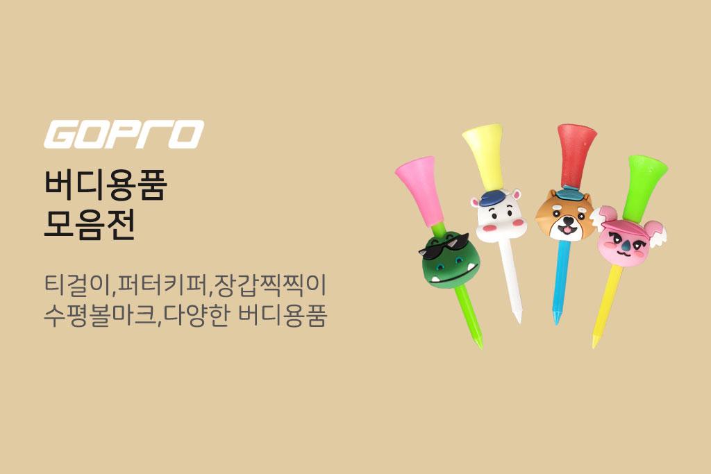 검정-마스크(기모)- (C)
